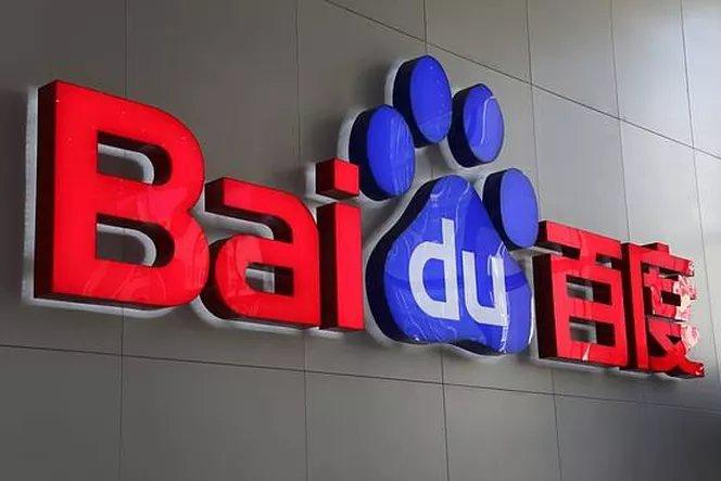 The Stage Is Set. Baidu Will Make A Major Move $BIDU